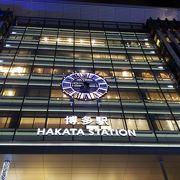 福岡の中心地