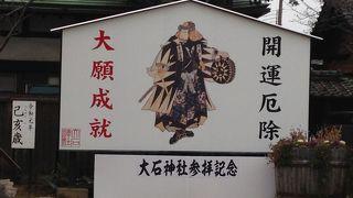 忠臣蔵ゆかりの神社