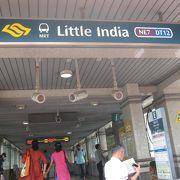 インド系の人達で賑わう街でした
