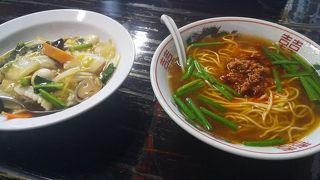 ボリュームある台湾料理ランチ