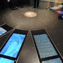 ノーベル博物館内 近未来的な床