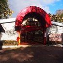 寶珠山大観音寺