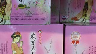 天仁茗茶 (中山店)