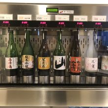 ラウンジにある日本酒だよ~ん
