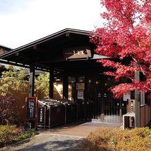 宮沢湖を眺めながらゆっくり温泉。