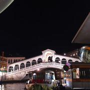 ベネチアの有名な橋