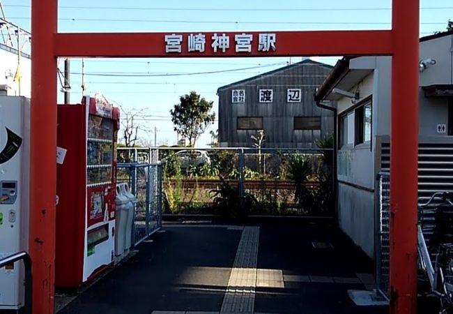 無人駅でした。