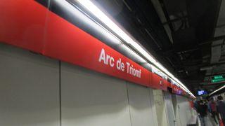 アルク ダ トリオンフ駅