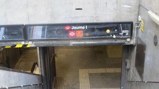 ハイメ1世駅