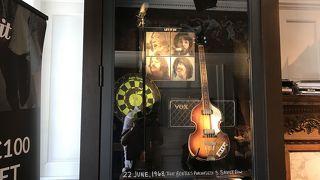 Venue of Beatles last concert