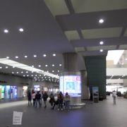 国内線と国際線が同じターミナルにあります。