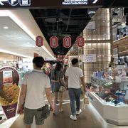 タイ最大級ショッピングモールのアイコムサイアムと共に