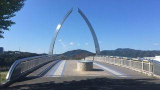 都田総合公園
