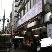 家でも韓国料理が楽しめる