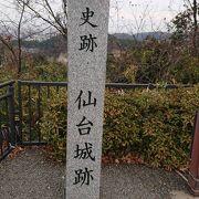青葉山公園にある仙台城跡
