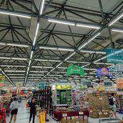 ローカルな大きな食品スーパー