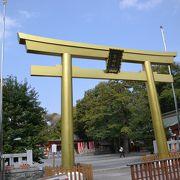 中心街に近い人気の神社