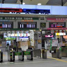 男鹿線,蓄電池駆動電車ACCUMのデジタルサイネージ画像