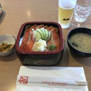名物サーモン丼