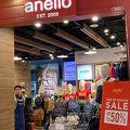 写真:Anello (ターミナル21 アソーク店)