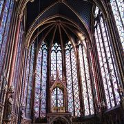 パリで美しいステンドグラスを見たいなら