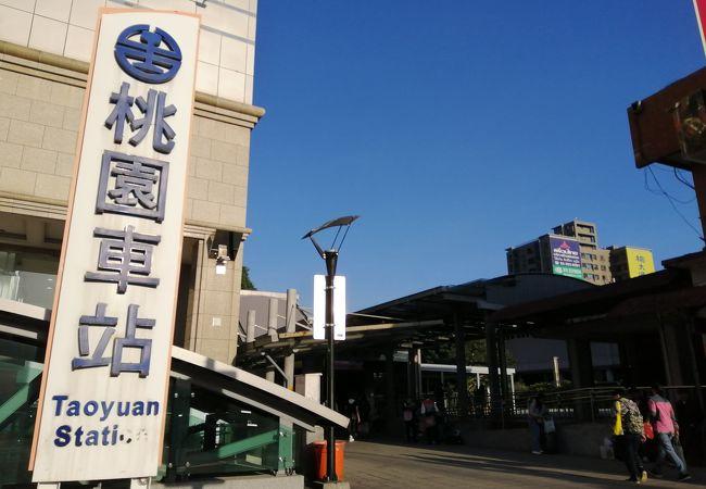 台北から電車1本で行ける