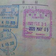 釜山港国際旅客ターミナルの入出国スタンプ