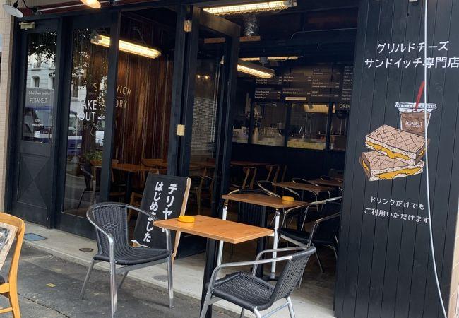 メルトなホットサンドのカフェ