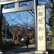 松陰を祀る神社