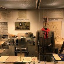 国立現代史博物館