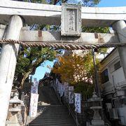 平家一門所縁の神社
