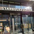 写真:スターバックスコーヒー 松山市駅前店