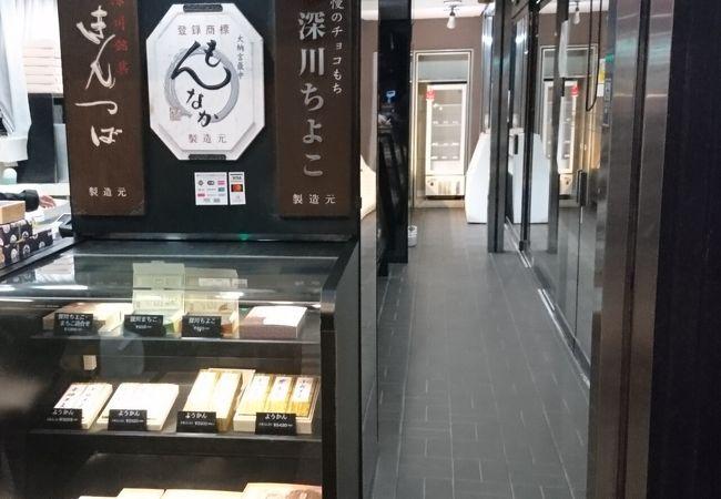 深川 伊勢屋 本店