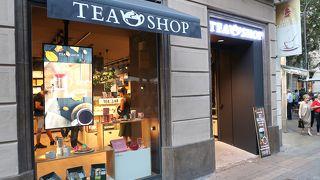 TEA SHOP (RAMBLA CATALUNYA)