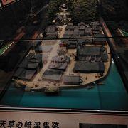 崎津教会の目の前にあるキリスト教布教期から潜伏期の信心具を中心に展示した資料館