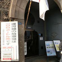 小樽市総合博物館運河館(旧小樽倉庫)
