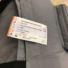 これは空港→フランクフルト中央駅の切符
