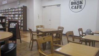 MJ BOOK CAFE by Mi Cafeto