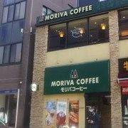 目黒の駅前にある美味しいモリバコーヒー