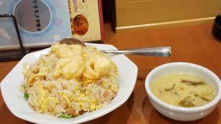 中華料理 楓林閣