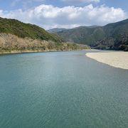 四国最大の大河!