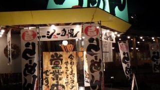 福知山のラーメン