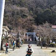 桃太郎神社とセットで