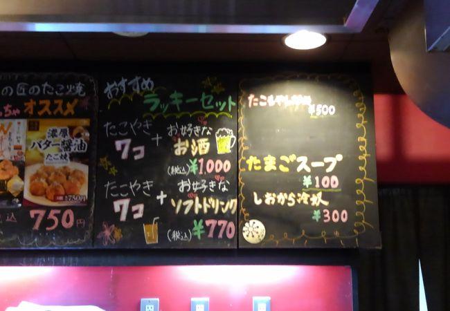 くくるハナタコ 京阪京橋駅店