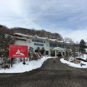 宮城県で1番大きなスキー場