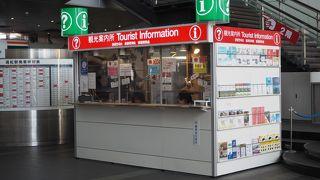 高松市インフォメーションプラザ
