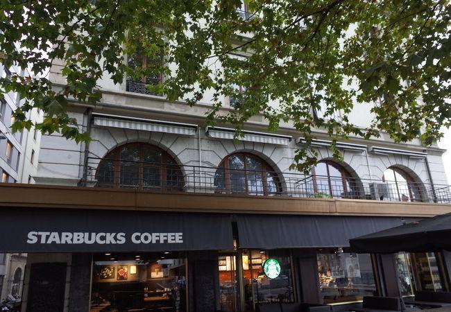 スターバックスコーヒー (ベルグ通り店)