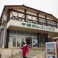 写真:千里浜レストハウス