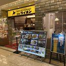北海道フードレストラン 銀座ライオン 新千歳空港店