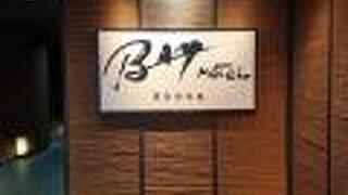 東京駅前BAY HOTEL